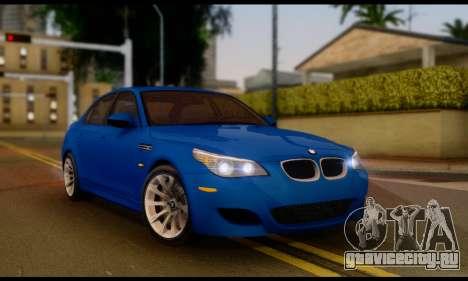 BMW M5 E60 2006 для GTA San Andreas