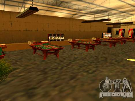 Relax City для GTA San Andreas шестой скриншот