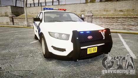 GTA V Vapid Interceptor LP [ELS] для GTA 4