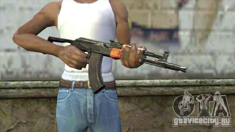 АК-105 для GTA San Andreas третий скриншот
