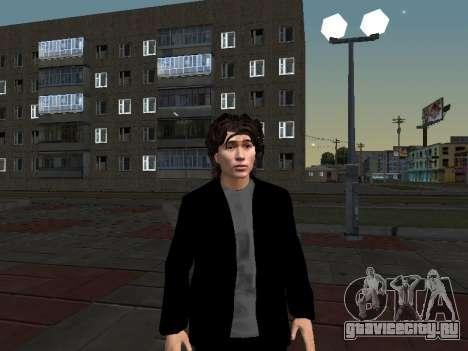 Виктор Цой для GTA San Andreas второй скриншот