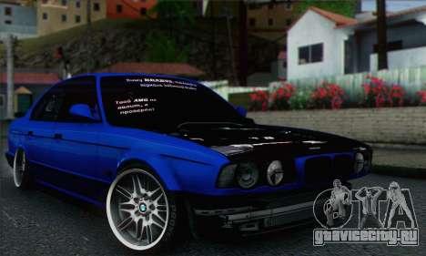BMW M5 E34 V10 для GTA San Andreas