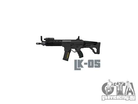 Автомат LK-05 LAM icon3 для GTA 4 третий скриншот
