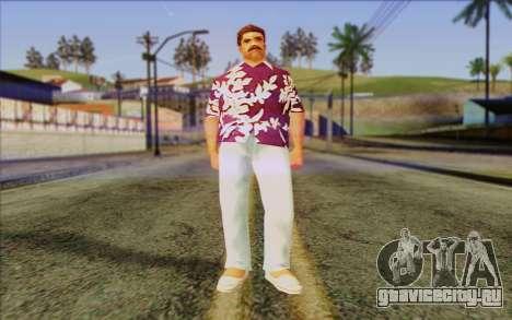 Diaz Gang from GTA Vice City Skin 1 для GTA San Andreas