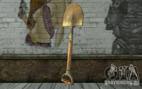 Лопата (DayZ Standalone) для GTA San Andreas
