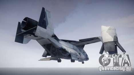 VTOL Warship PJ3 для GTA 4 вид сзади слева