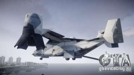 VTOL Warship PJ3 для GTA 4 вид слева