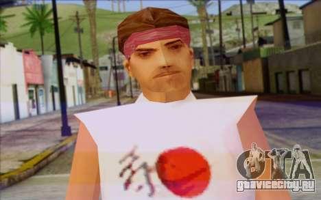 Cuban from GTA Vice City Skin 1 для GTA San Andreas третий скриншот