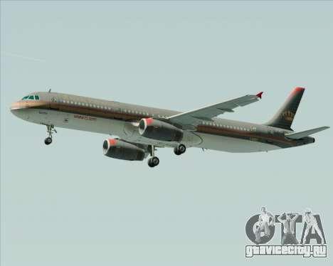 Airbus A321-200 Royal Jordanian Airlines для GTA San Andreas вид справа