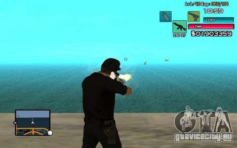 C-HUD by SampHack v.14 для GTA San Andreas третий скриншот