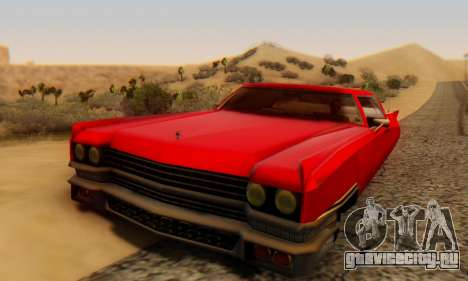Cadillac Stella II для GTA San Andreas вид сзади