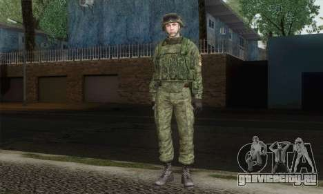 Морской пехотинец СРА для GTA San Andreas