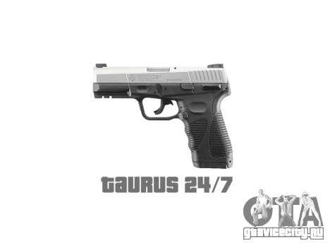Пистолет Taurus 24-7 titanium icon1 для GTA 4 третий скриншот