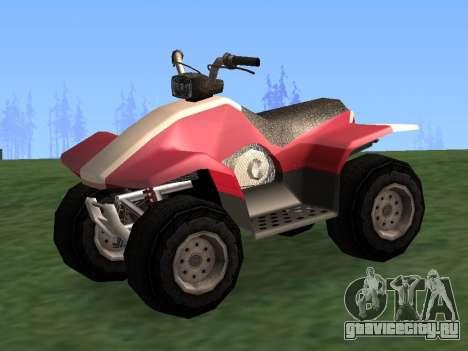 Обновлённый Quad для GTA San Andreas