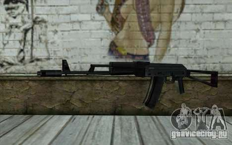 АКС-74 from Paranoia для GTA San Andreas