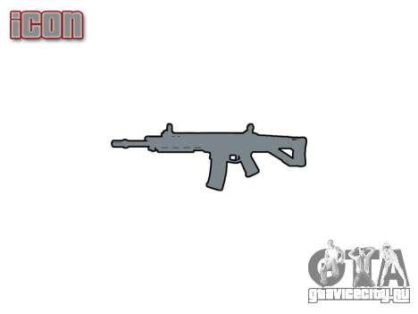 Автомат Magpul Masada ACW-R icon1 для GTA 4 третий скриншот