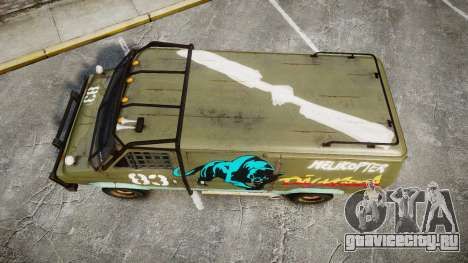 Kessler Stowaway Dalikfodda для GTA 4 вид справа