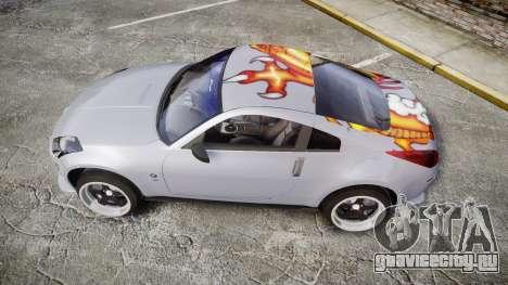 Nissan 350Z EmreAKIN Edition для GTA 4 вид слева