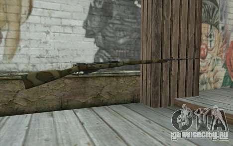 Винтовка Мосина v16 для GTA San Andreas второй скриншот