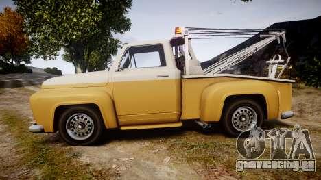 Vapid Tow Truck Jackrabbit v2 для GTA 4 вид слева