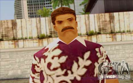 Diaz Gang from GTA Vice City Skin 1 для GTA San Andreas третий скриншот