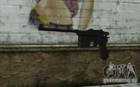 Mauser C96 v2 для GTA San Andreas