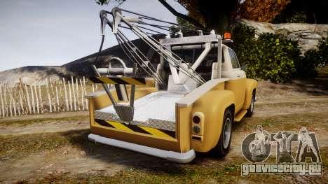 Vapid Tow Truck Jackrabbit v2 для GTA 4 вид сзади слева