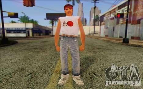 Cuban from GTA Vice City Skin 1 для GTA San Andreas