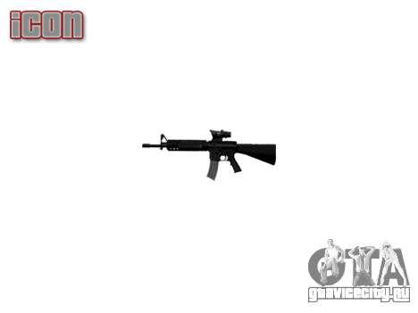 Винтовка M16A4 ACOG для GTA 4 третий скриншот