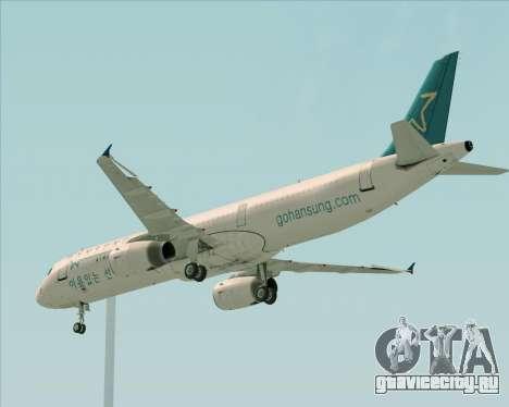 Airbus A321-200 Hansung Airlines для GTA San Andreas вид изнутри