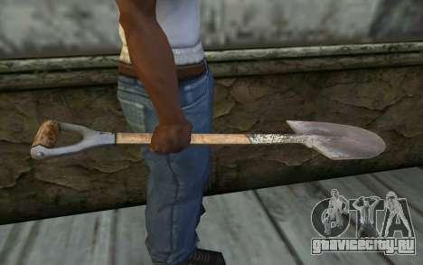 Лопата (DayZ Standalone) для GTA San Andreas третий скриншот