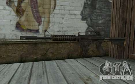 CAR-15 from Battlefield: Vietnam для GTA San Andreas