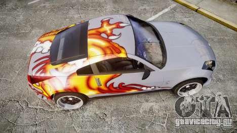Nissan 350Z EmreAKIN Edition для GTA 4 вид справа