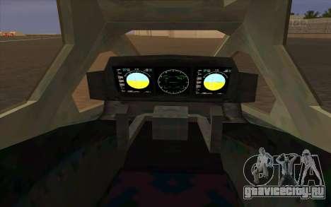 HELO4 Future Hunter для GTA San Andreas вид справа