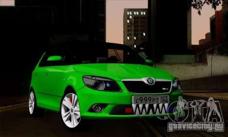 Skoda Fabia RS для GTA San Andreas