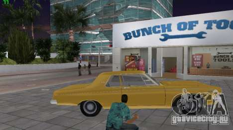 Dodge 330 Max Wedge Ramcharger 1963 для GTA Vice City вид сзади