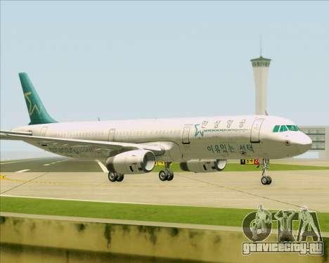 Airbus A321-200 Hansung Airlines для GTA San Andreas вид снизу