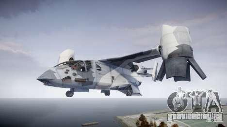 VTOL Warship PJ3 для GTA 4