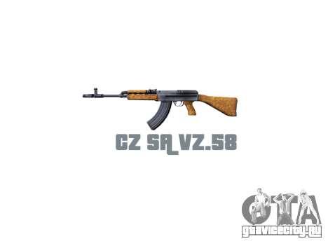 Автомат CZ SA Vz.58 icon3 для GTA 4 третий скриншот