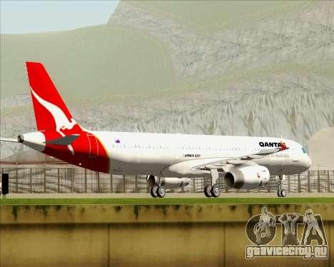 Airbus A321-200 Qantas для GTA San Andreas двигатель