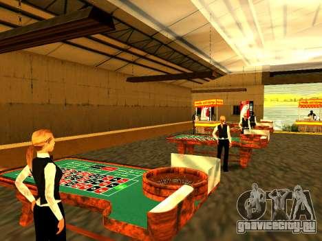 Relax City для GTA San Andreas десятый скриншот