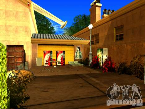 Relax City для GTA San Andreas одинадцатый скриншот