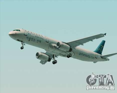 Airbus A321-200 Hansung Airlines для GTA San Andreas двигатель