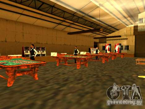 Relax City для GTA San Andreas восьмой скриншот
