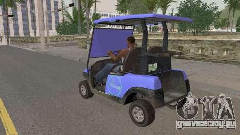 Caddy from GTA 5 для GTA San Andreas вид слева