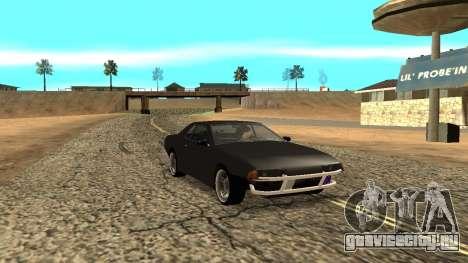 Elegy для GTA San Andreas