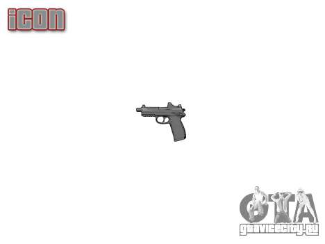 Пистолет FNP-45 для GTA 4 третий скриншот