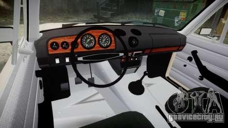 ВАЗ-2106 Lada для GTA 4 вид сзади