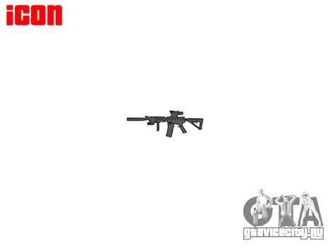 Автомат Tactical M4A1 CQB для GTA 4 третий скриншот
