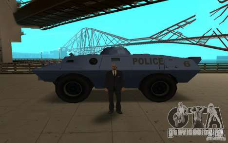 Car Indicator (HP) для GTA San Andreas третий скриншот